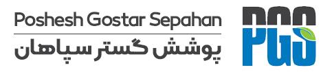 پوشش گستر سپاهان Logo